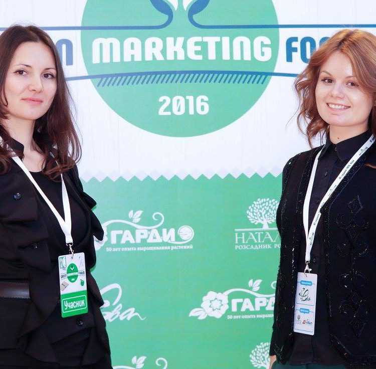 Green Marketing Forum 2016