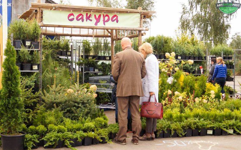 Фестиваль растений и ландшафта Kyiv Green Fest