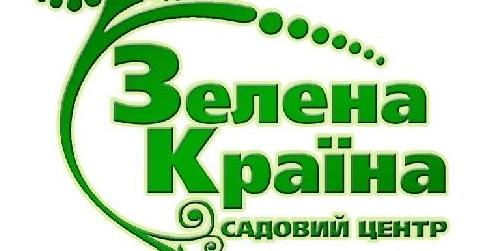 Зелена Країна