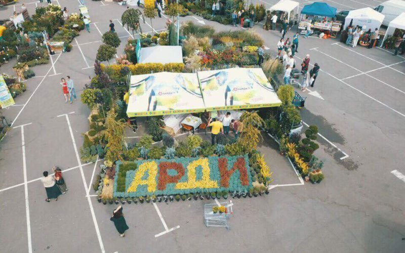 Art Green Festival 2017 plants flowers and landscape festival in Kyiv