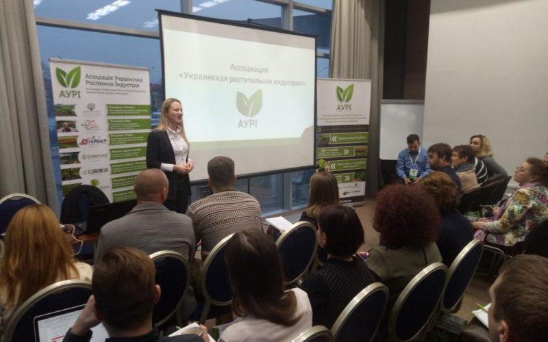Seminar-presentation of Ukraine Plants Industry Association in Minsk