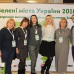 Green cities of Ukraine Conference 23-24 of February 2018