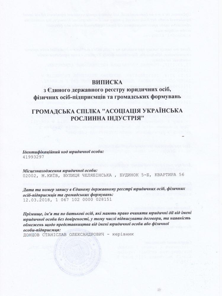 Registration p.1