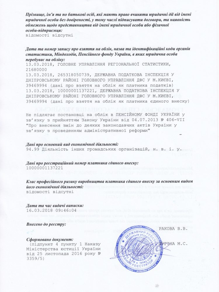 Registration p.2