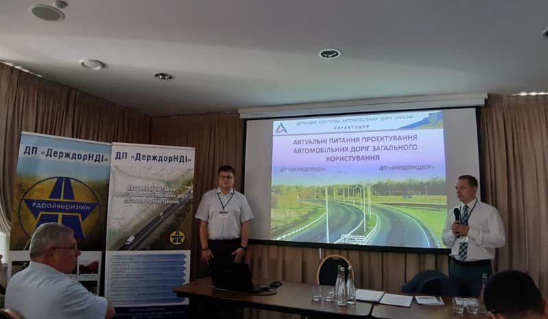 AURI participation in Ukravtodor seminar