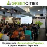 Green cities of Ukraine Conference